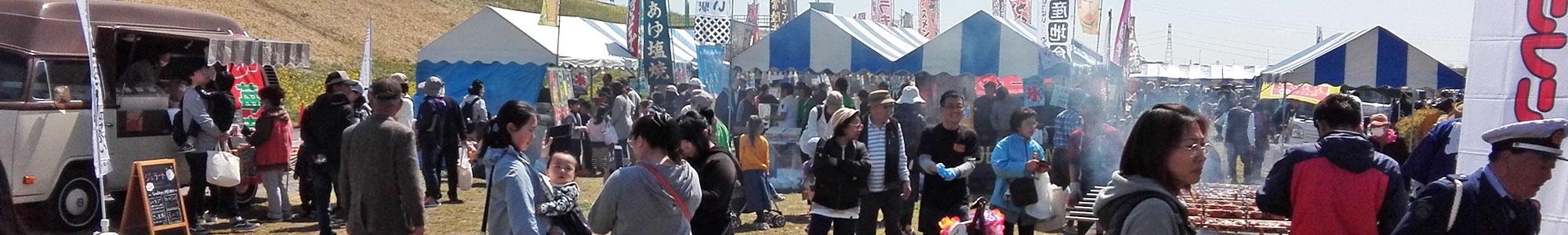 茨城県境町のお祭り・イベント