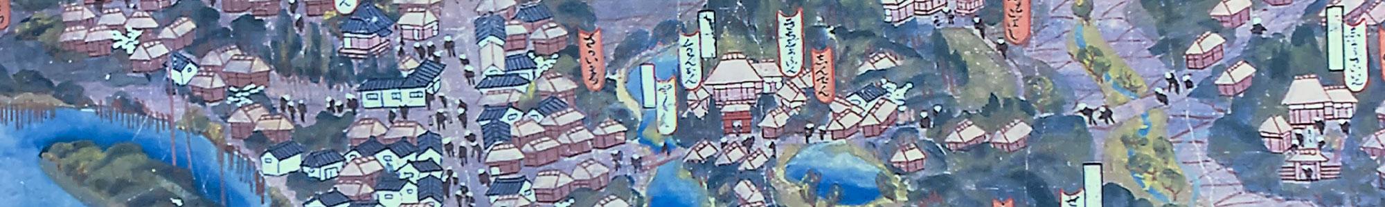 茨城県境町の歴史・文化