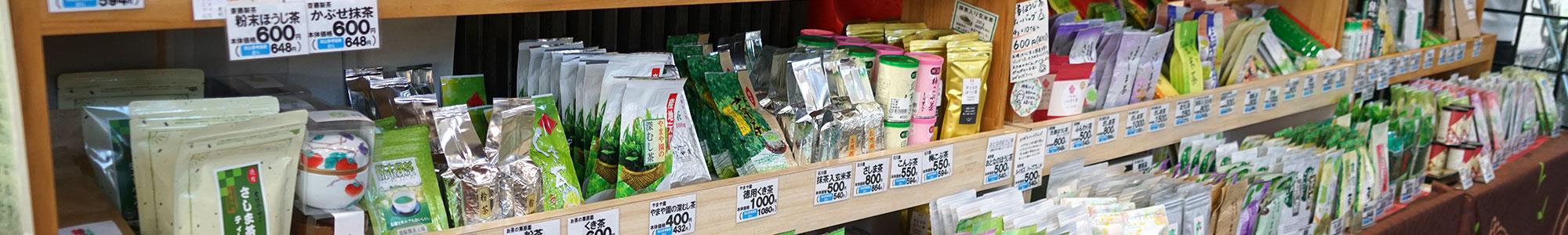 お土産・特産品:茨城県境町道の駅さかい