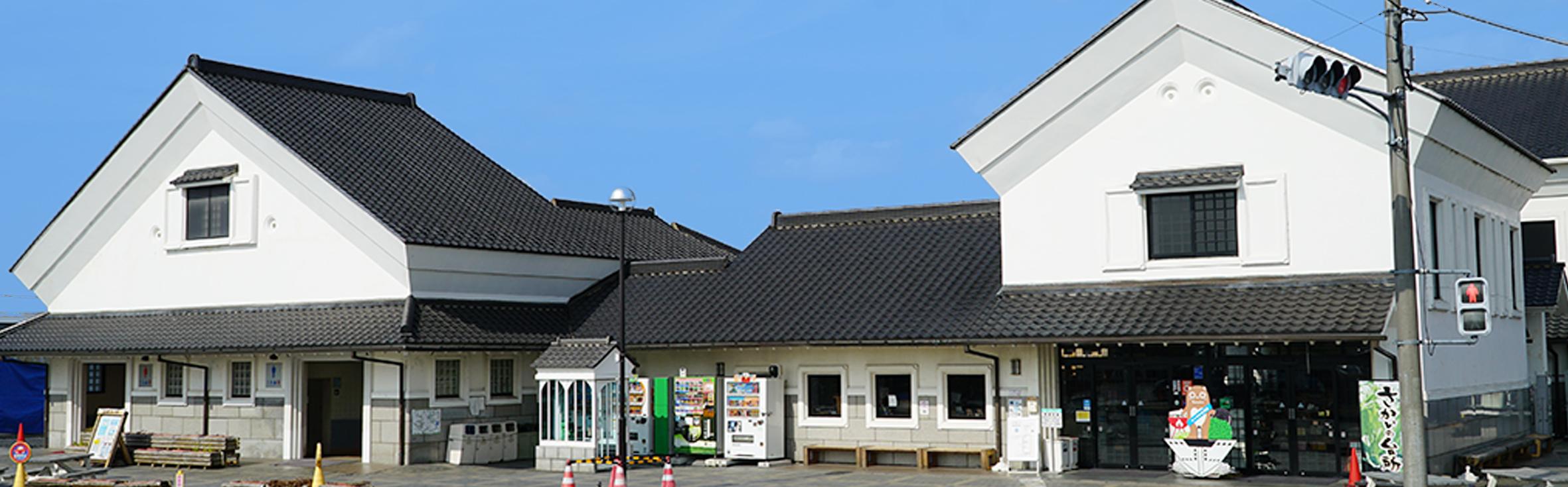 茨城県境町の道の駅さかい