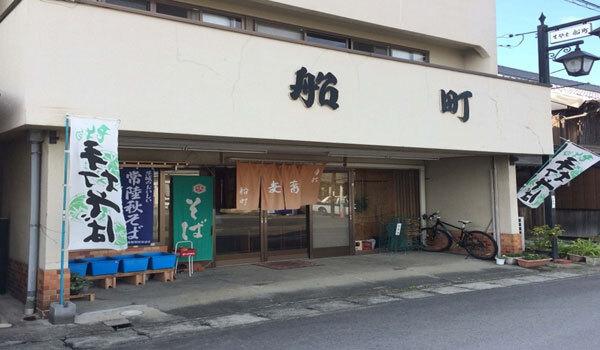 茨城県境町のグルメ:船町