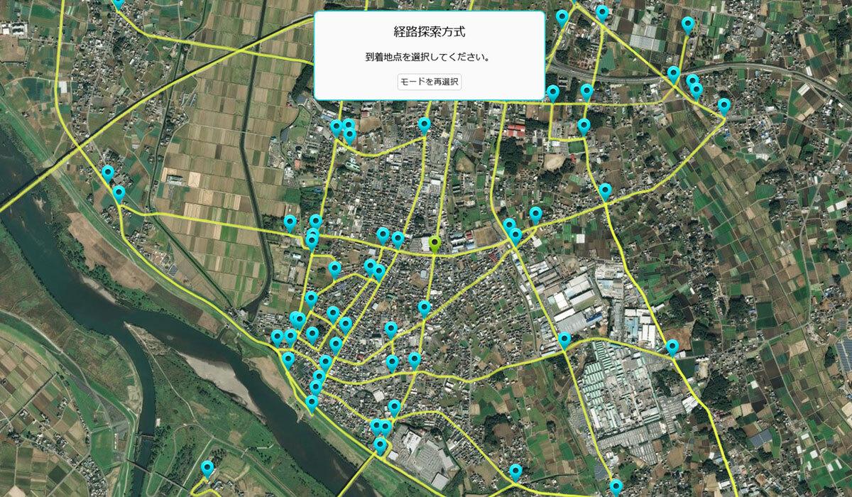 茨城県境町VR動画