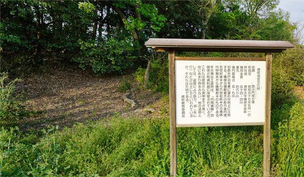 茨城県境町の毘沙門塚古墳