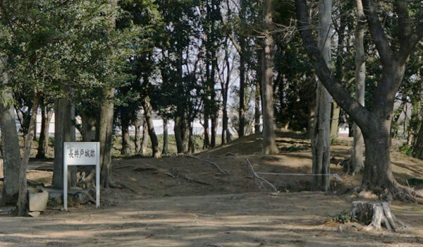 茨城県境町の長井戸城跡