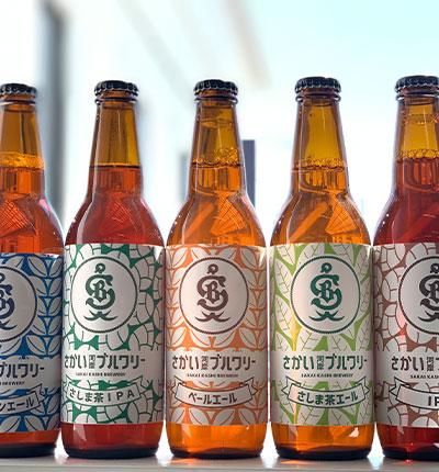 特産品の地ビール