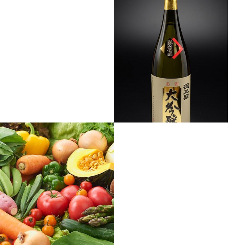 特産品の野菜と日本酒
